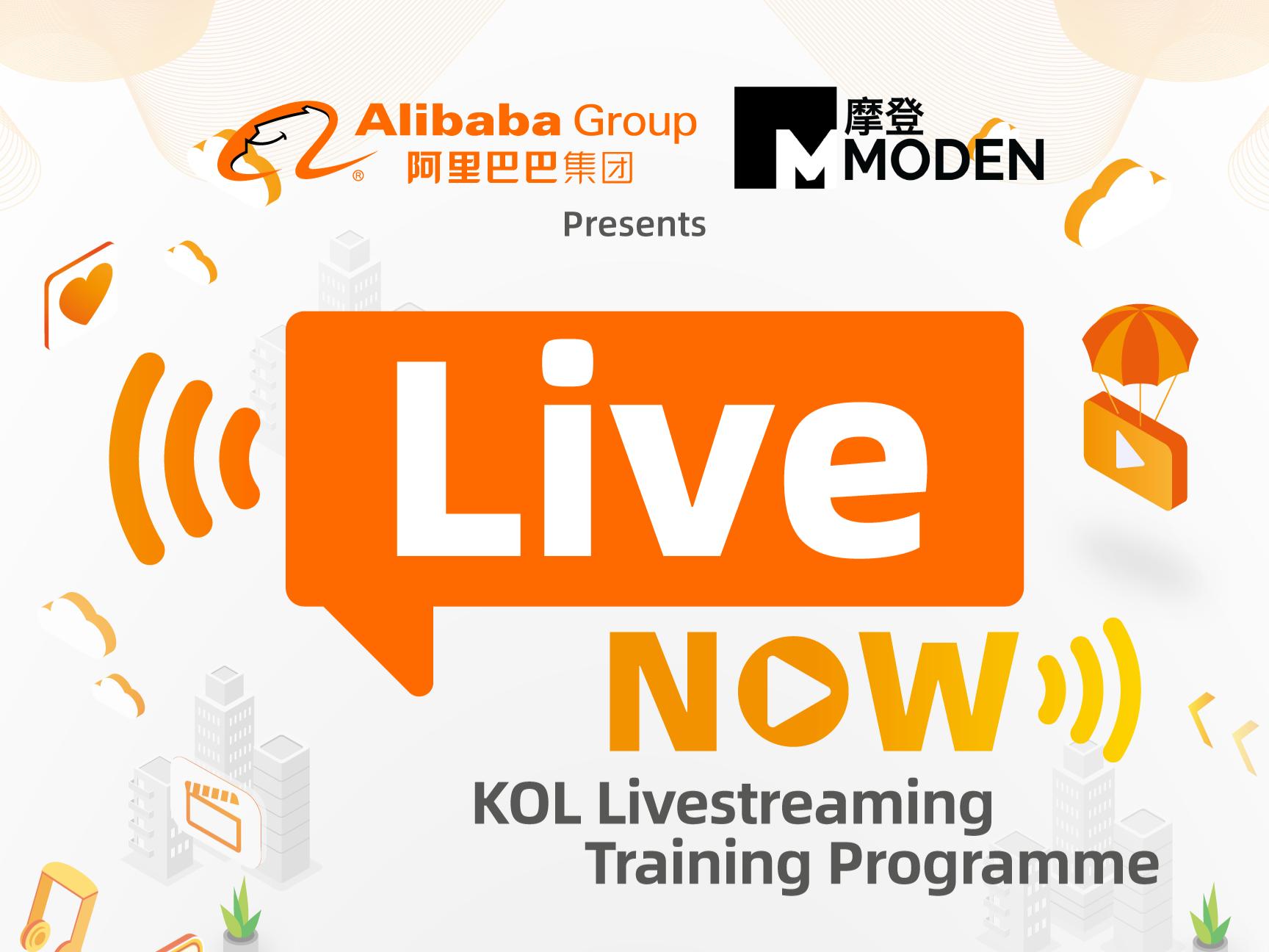 LiveNOW KOL Livestreaming Training Programme
