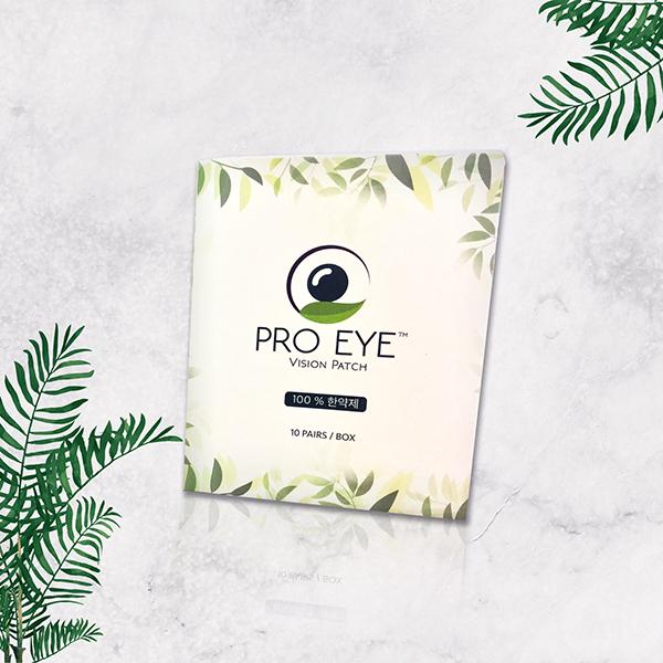Pro Eye Vision Patch