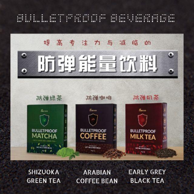 Introduce Everfood Bulletproof Drink