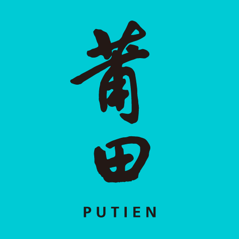 Live Streamer wanted at 【 Putien Malaysia 】!