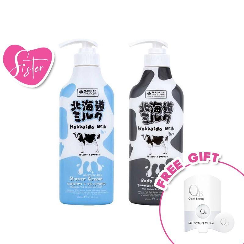 Hokaido milk shower cream & lotion
